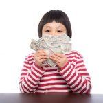 「100円札」でお金を払った人がいると話題に!現在の価値と有効な使い方は?