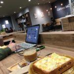 名古屋パルコ4階。電源とWifiあって空いてるノマドの味方カフェ「Carlova360(カルロバ)」